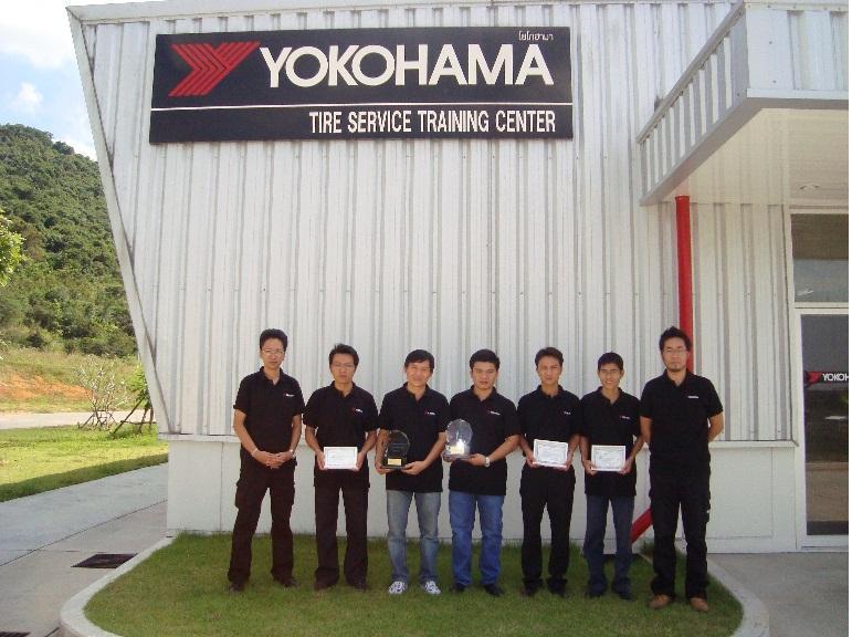 Nhà máy Yokohama